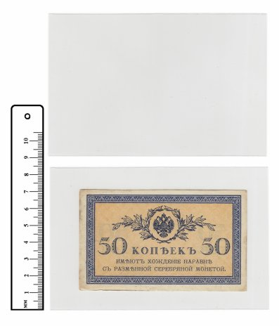 купить Холдер для банкнот (Китай) 85х130мм