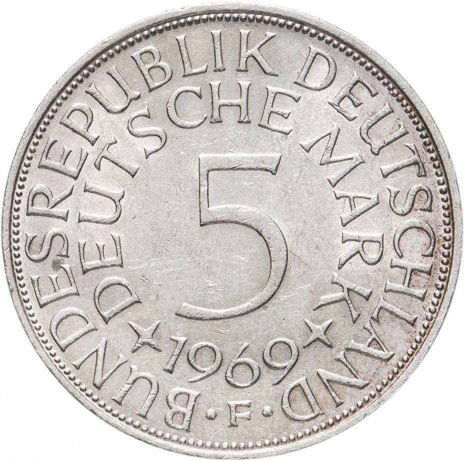 """купить Германия 5 марок, 1969 Отметка монетного двора: """"F"""" - Штутгарт"""