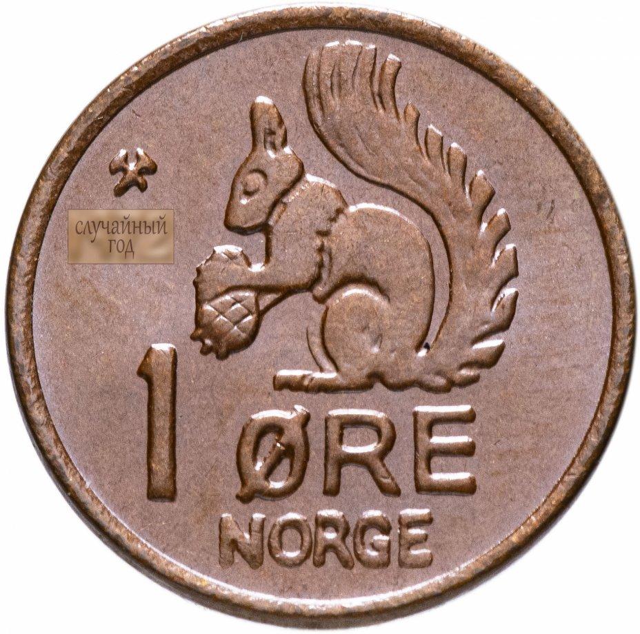 купить Норвегия 1 эре (ore) 1967-1972