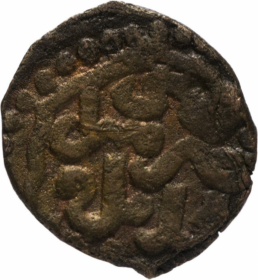 купить Анонимный пул, времени правления хана Джанибека, чекан Сарая ал Джедид (Цветочная розетка)