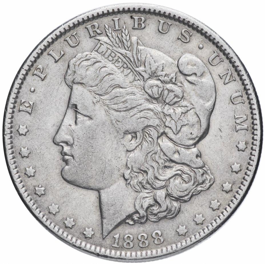 купить США 1 доллар 1888 без отметки монетного двора