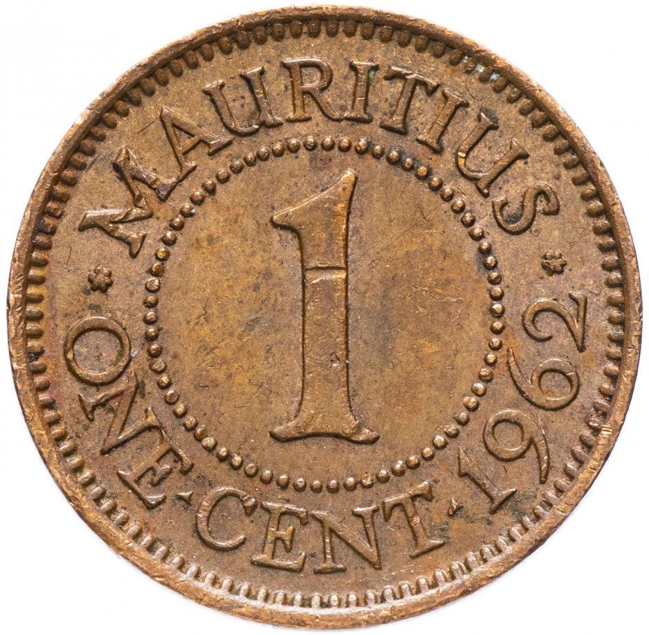 купить Маврикий 1 цент (cent) 1962