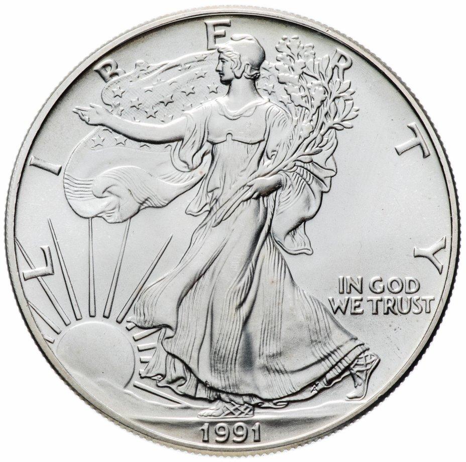 """купить США 1 доллар 1991 """"Шагающая свобода"""""""