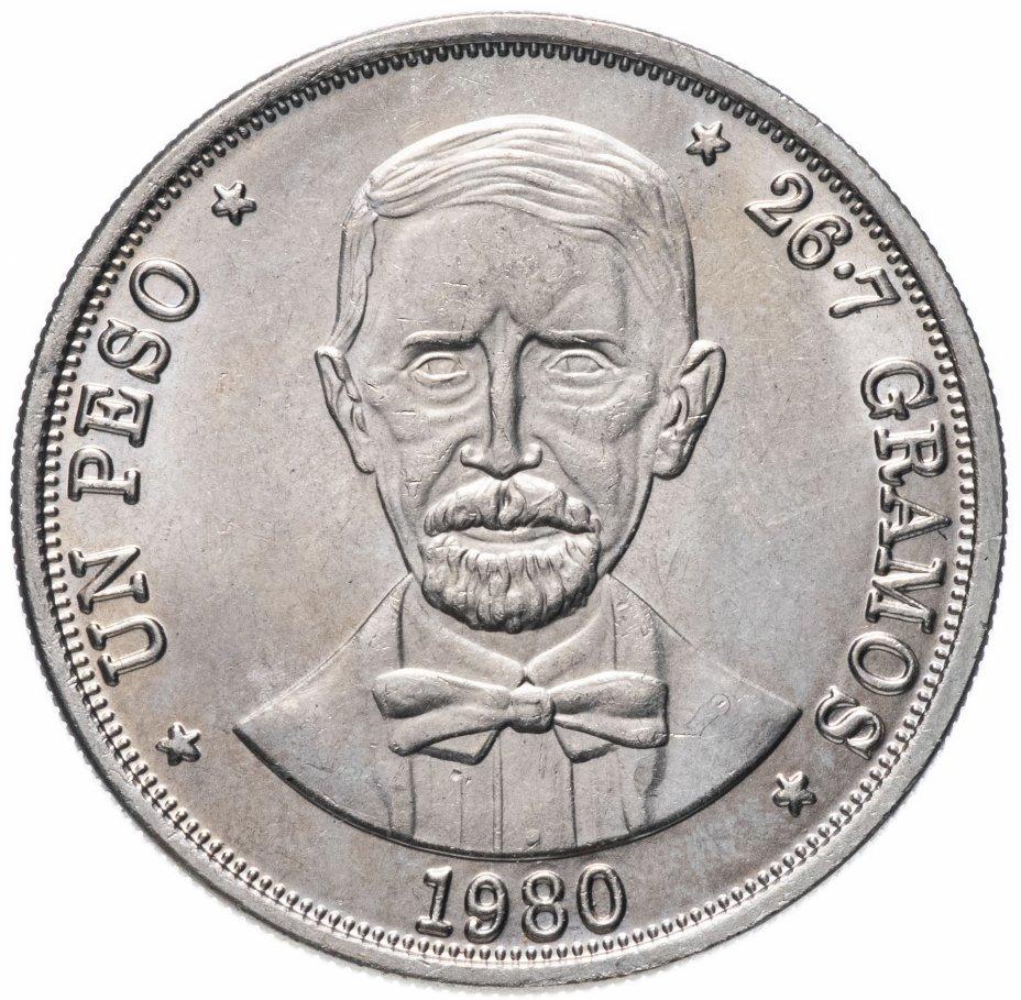 купить Доминикана 1 песо 1980