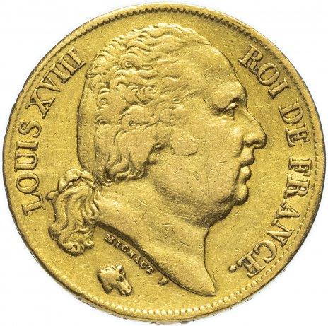 купить Франция 20 франков 1819 Король Луи XVIII