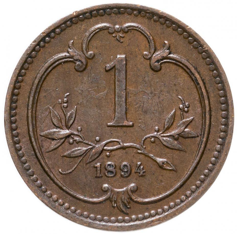 купить Австрия 1 геллер (heller) 1894