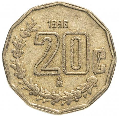 купить Мексика 20 сентаво 1992-2007
