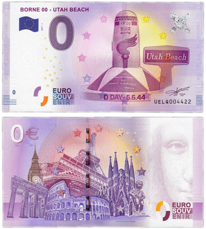 """купить 0 евро (euro) «Высадка в Нормандии- Плацдарм """"Юта""""» 2017 1-серия(UE LQ-1)"""