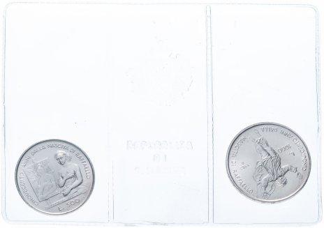 """купить Сан-Марино набор монет 500 и 1000 лир 1983 """"500 лет со дня рождения Рафаэля """""""