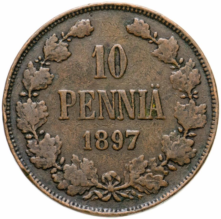 купить 10 пенни (pennia) 1897
