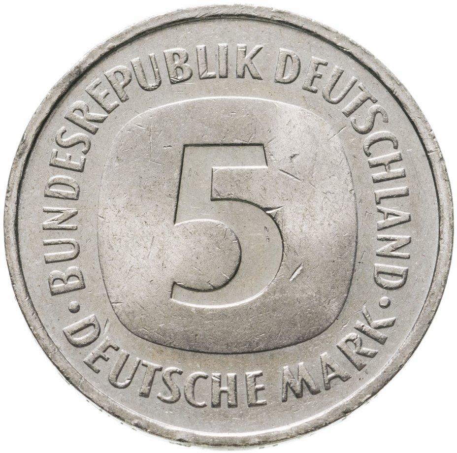 купить Германия (ФРГ) 5марок (mark) 1985 F