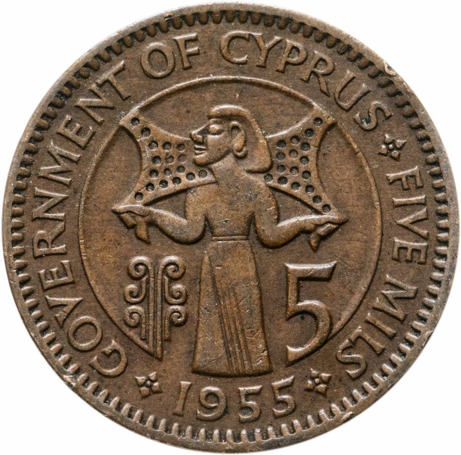 купить Кипр 5 милей (mils) 1955