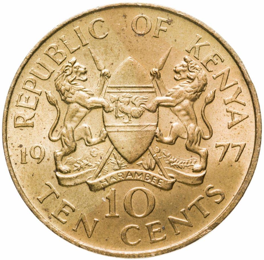 купить Кения 10 центов (cents) 1977