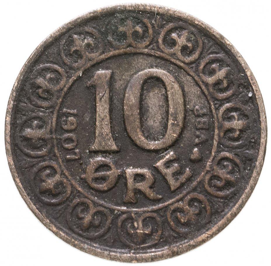 купить Дания 10 эре (ore) 1907