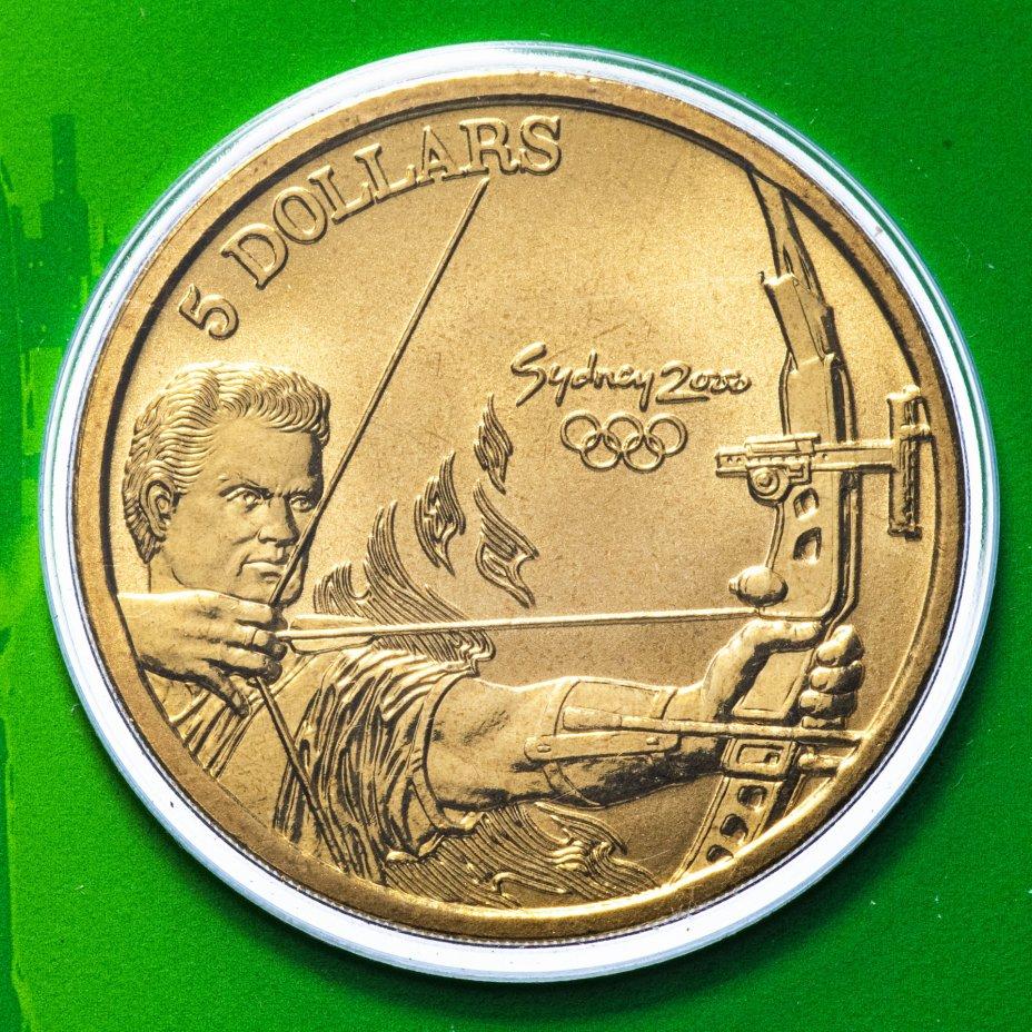 купить Австралия 5 долларов (dollars) 2000 Олимпийские игры в Сиднее - Стрельба из лука