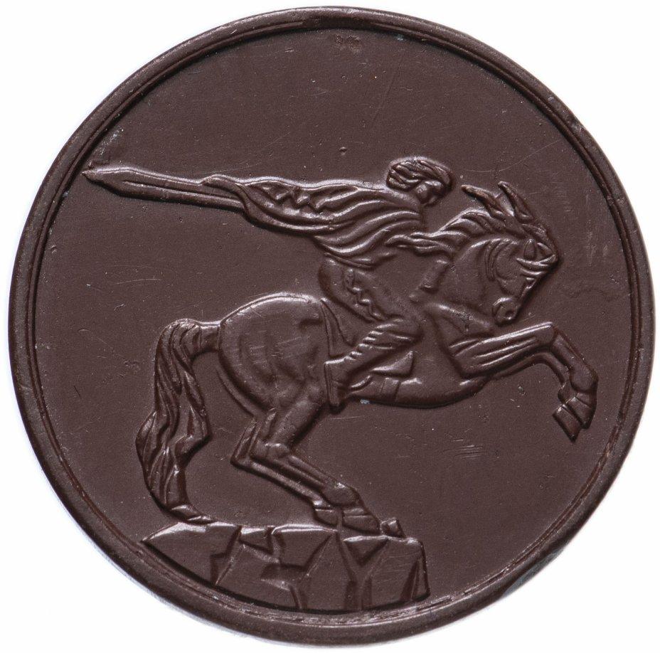 купить Жетон Метрополитен Ереван (чёрный , разновидность случайная )