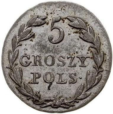 купить 5 грошей 1828 года FH