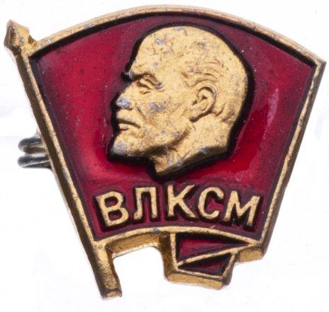 """купить Знак """"ВЛКСМ"""" малый, алюминий, СССР, 1970-1980 гг."""
