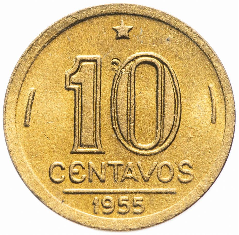 купить Бразилия 10 сентаво (centavos) 1955 Жозе Бонифасиу де Андрада и Силва