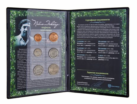 """купить """"Пабло Эскобар - король кокаина"""" - набор из 6 монет в альбоме с историческим описанием и сертификатом подлинности"""