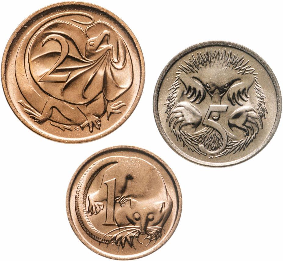 купить Австралия, набор из 3 монет 1980 (1,2,5 центов)