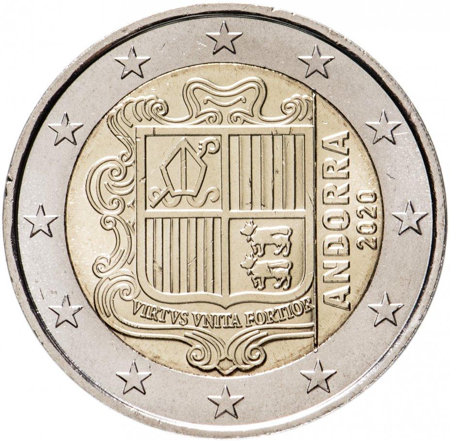 купить Андорра 2 евро (euro) 2020 обычная