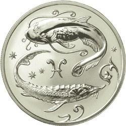 купить 2 рубля 2005 года ММД Рыбы Proof