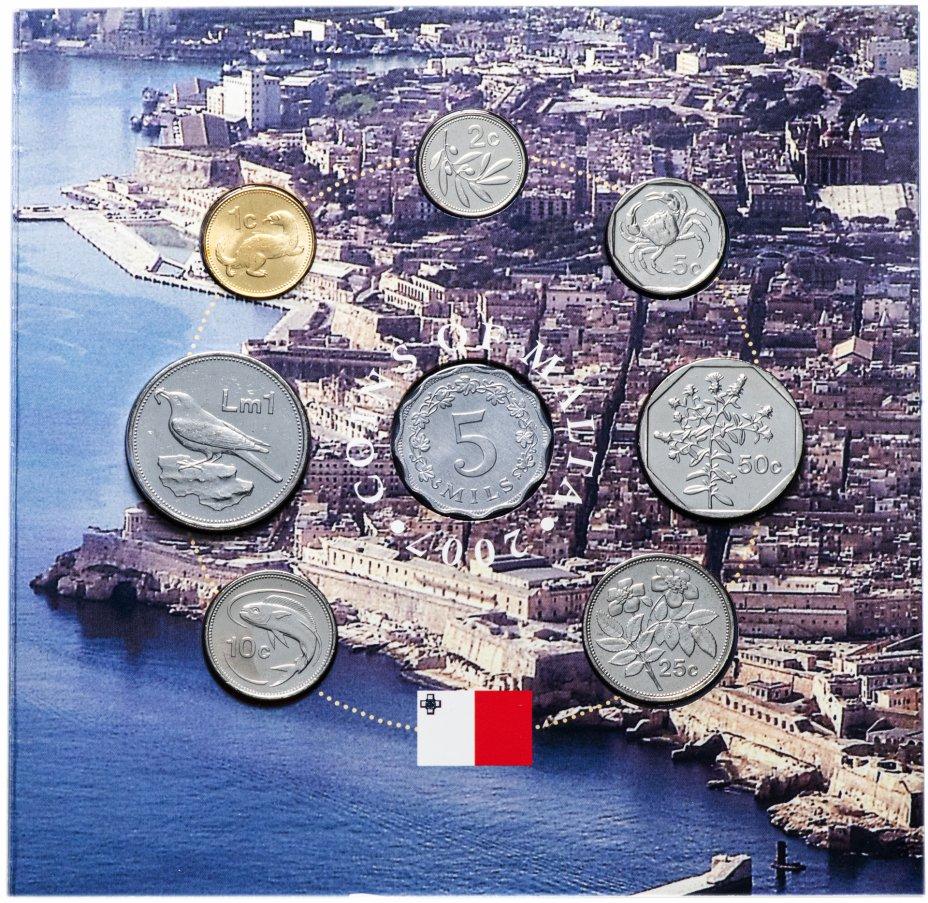 купить Мальта годовой набор 2007 (8 монет) в официальном буклете