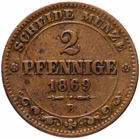 купить Германия 2 пфеннинга 1869