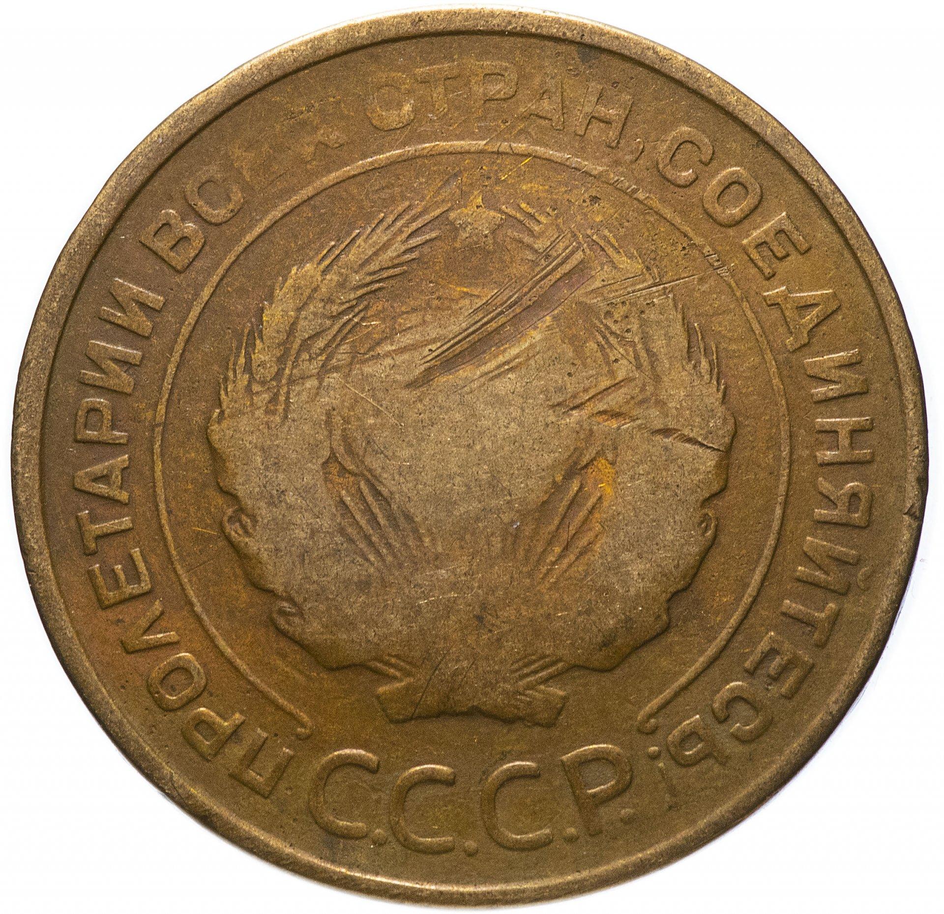 Открытка 1932 стоимость, поздравления днем шоколад