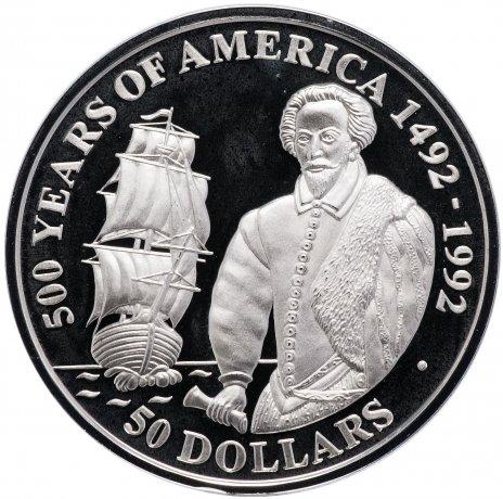 """купить Острова Кука 50 долларов 1990 """"500 лет открытию Америки"""""""