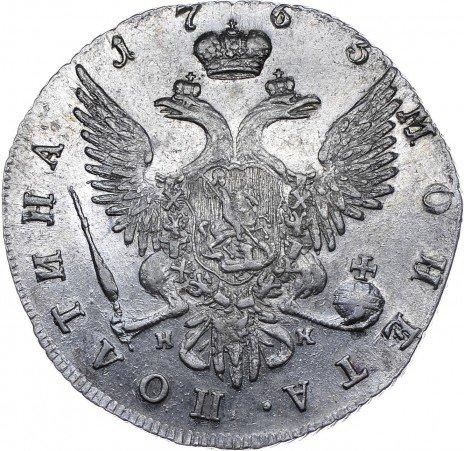 купить полтина 1763 года СПБ-TI-НК
