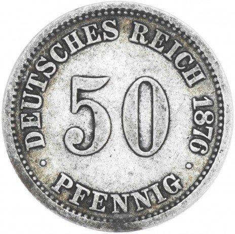 купить Германия 50 пфеннигов 1876
