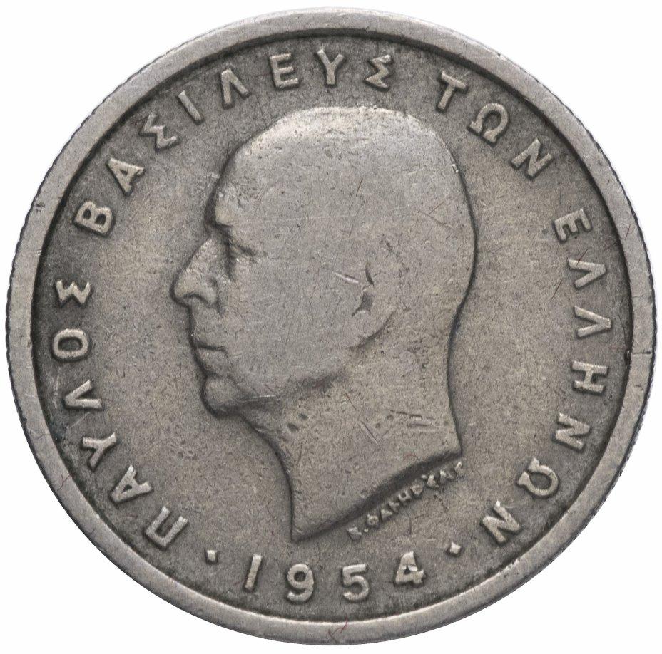 купить Греция 50 лепт 1954-1965, случайная дата