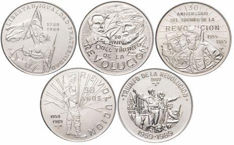 """купить Куба набор из 5 монет 1 песо 1989 """"Революция"""""""