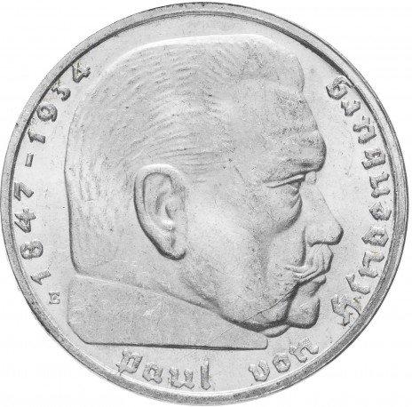 """купить Фашистская Германия (Третий Рейх) 2 рейх марки 1938 """"Е"""""""