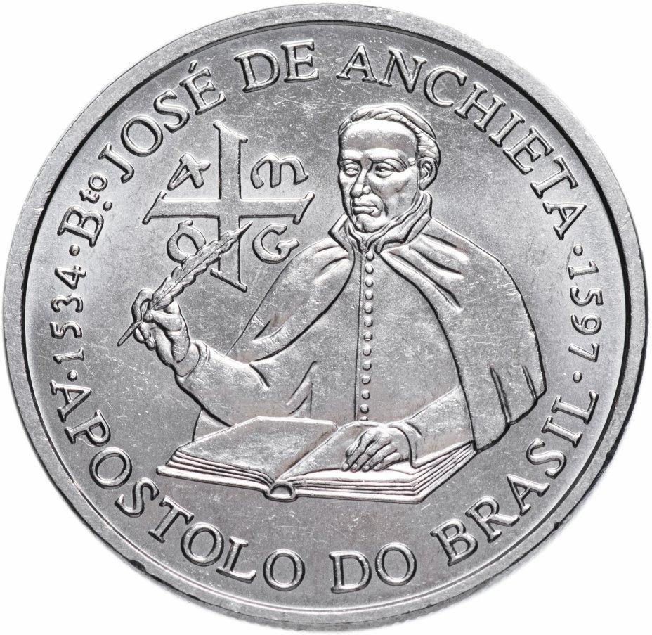 """купить Португалия 200 эскудо (escudos) 1997   """"400 лет со дня смерти Хосе де Анчьета"""""""