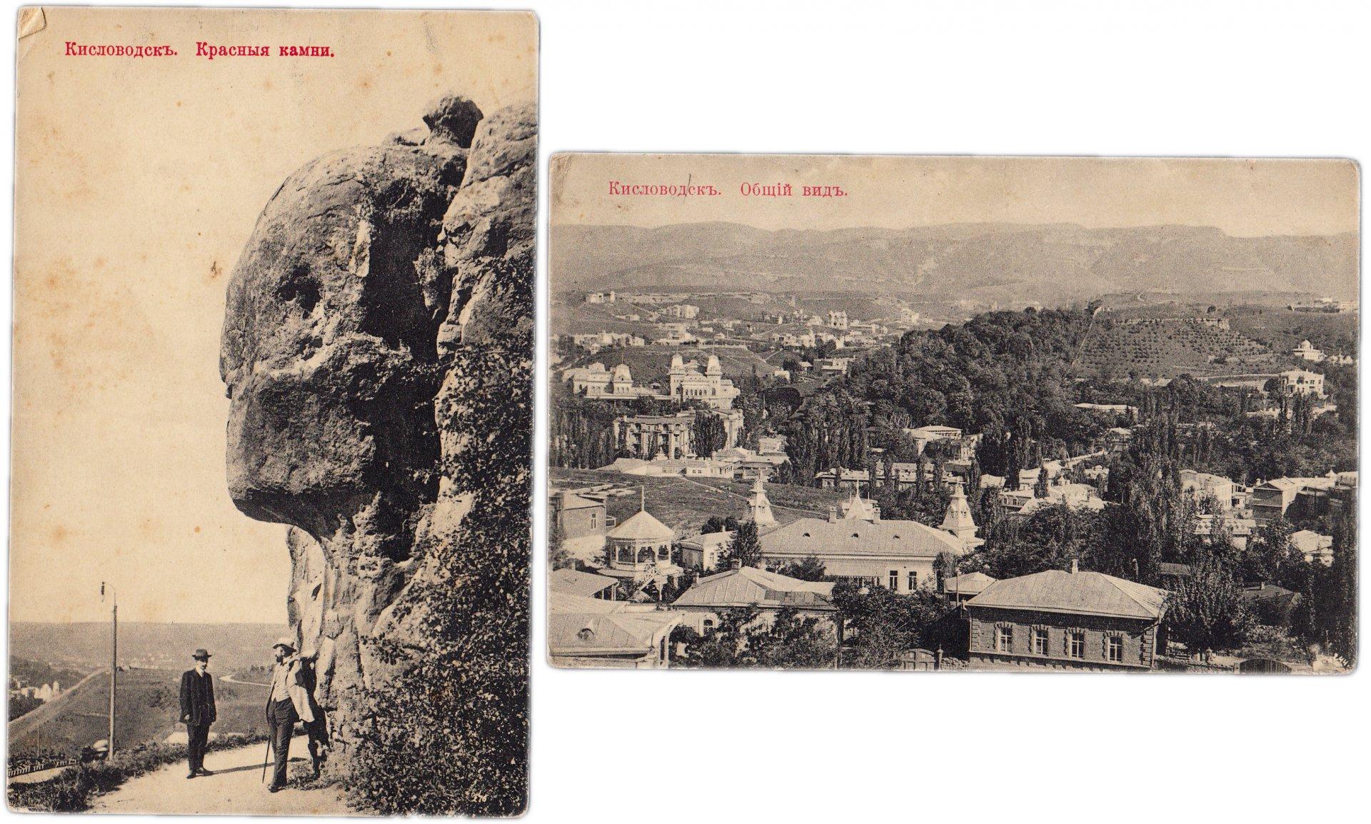 Абакан почтовые открытки