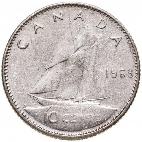 купить Канада 10 центов (cents) 1968