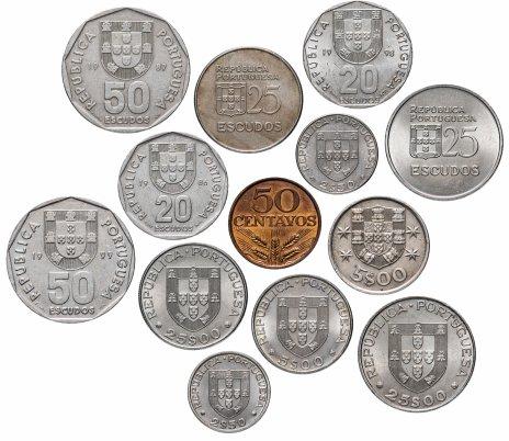 купить Португалия набор из 13 монет 1976-1999