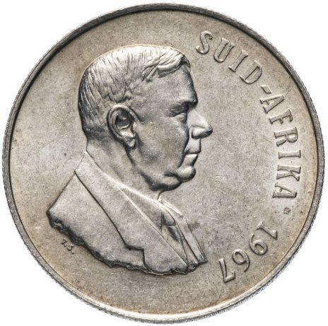 "купить ЮАР 1 ранд (рэнд, rand) 1967 ""Первая годовщина смерти Хендрика Фервурда - SUID-AFRIKA"""
