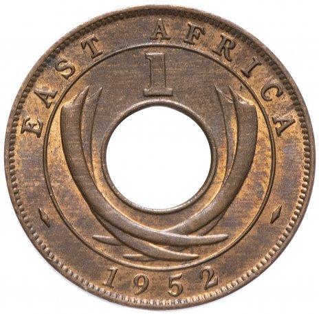 купить Восточная Африка 1 цент 1952