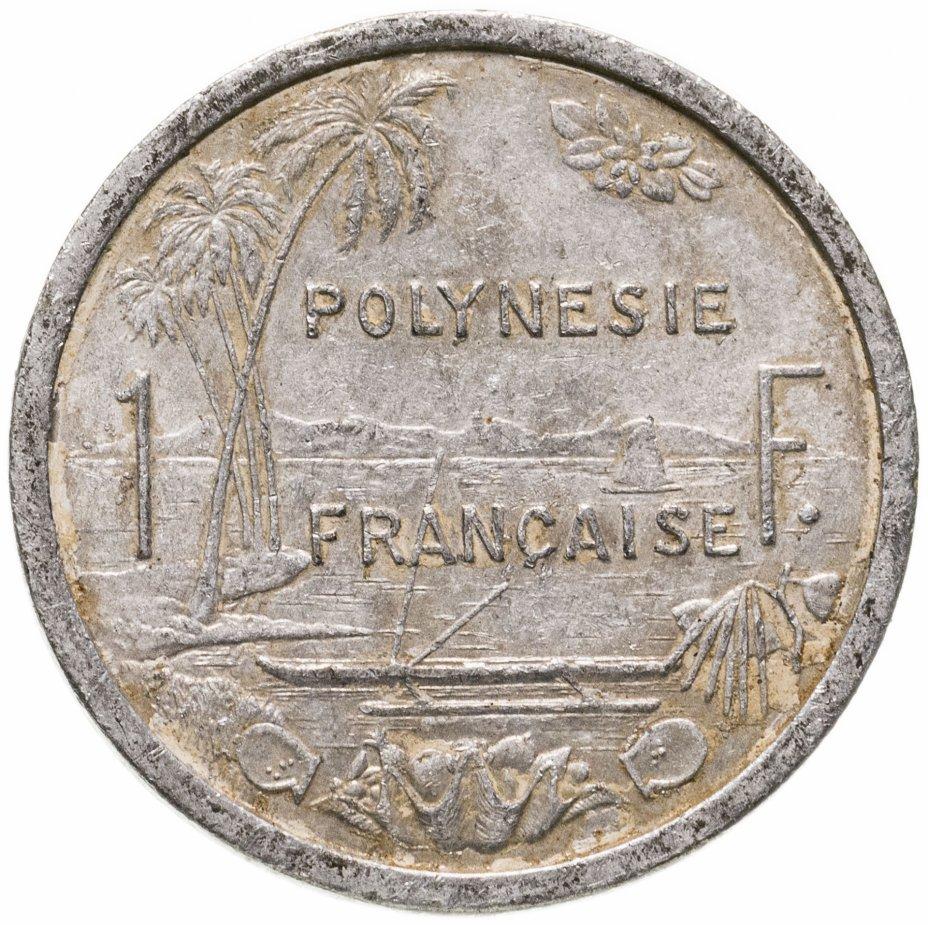 купить Французская Полинезия 1 франк 1975-2019, случайная дата