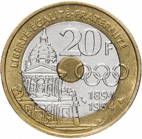 """купить Франция 20 франков 1994 """"100-летие Международного олимпийского комитета. Пьер де Кубертен"""""""
