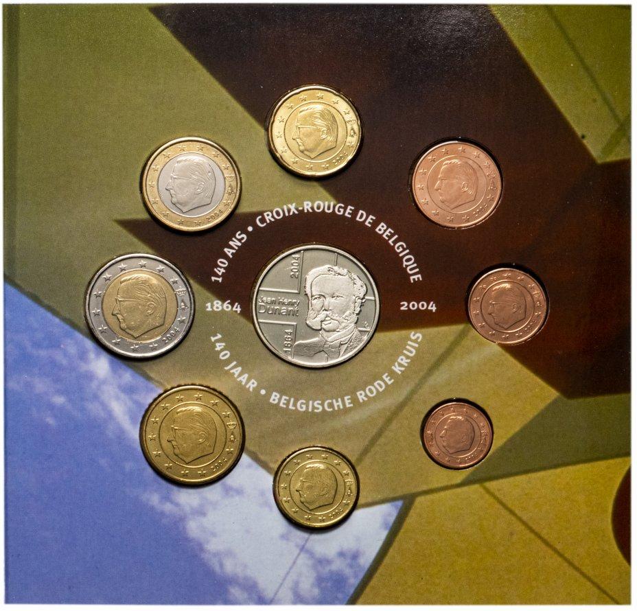 купить Бельгия официальный годовой набор 8 монет евро 2004 года Красный крест в буклете