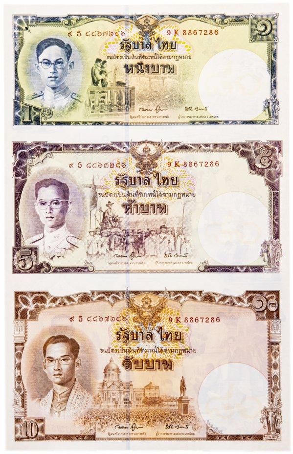 """купить Таиланд 16 бат 2007 """"80-летие короля"""""""