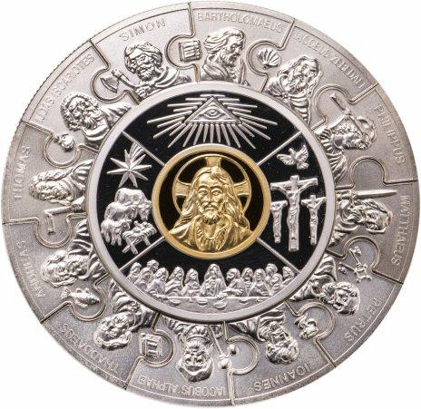 """купить Либерия 100 долларов (dollars) 2007  """"Монета-пазл: Иисус (40 долларов) и 12 апостолов (по 5 долларов)"""""""