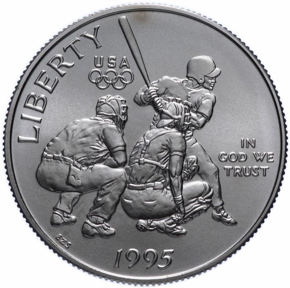 """купить США 50 центов 1995 """"XXVI летние Олимпийские Игры, Атланта 1996 - Бейсбол"""""""