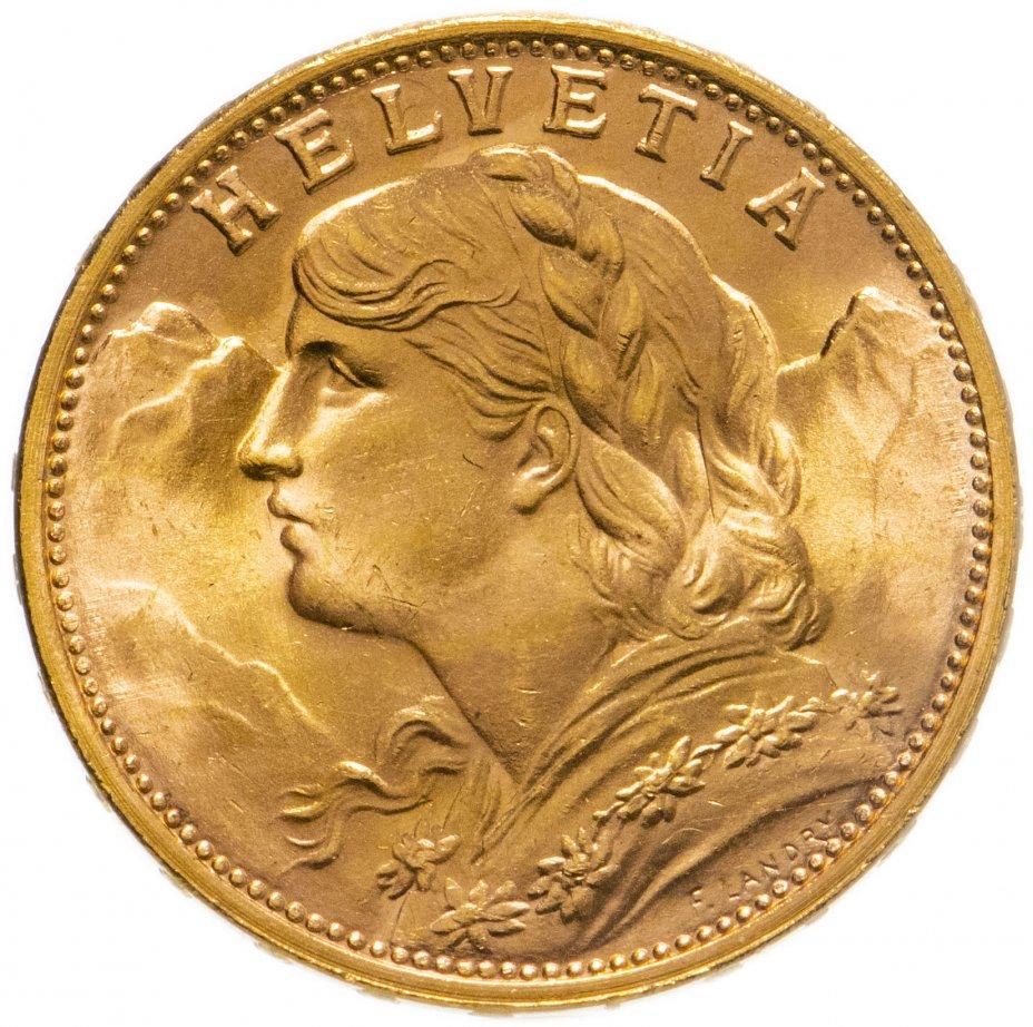 купить Швейцария 20 франков (francs) 1949