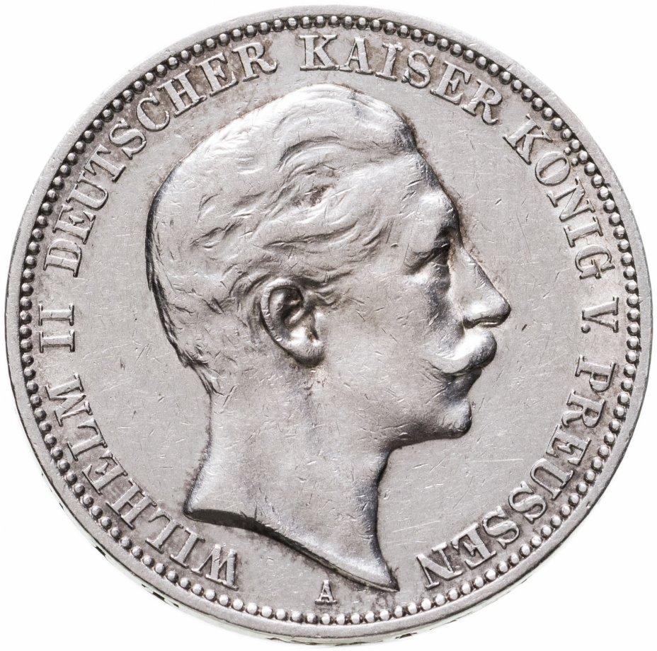 купить Германская Империя (Пруссия) 3 марки 1909